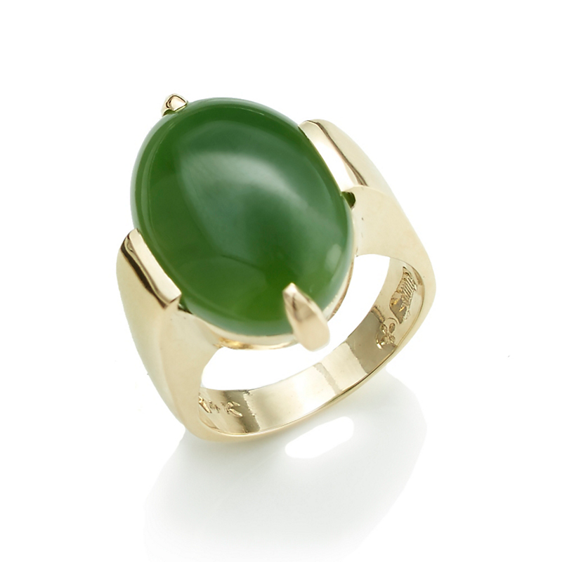 Gump's Leaf Green Jade Cabochon Ring