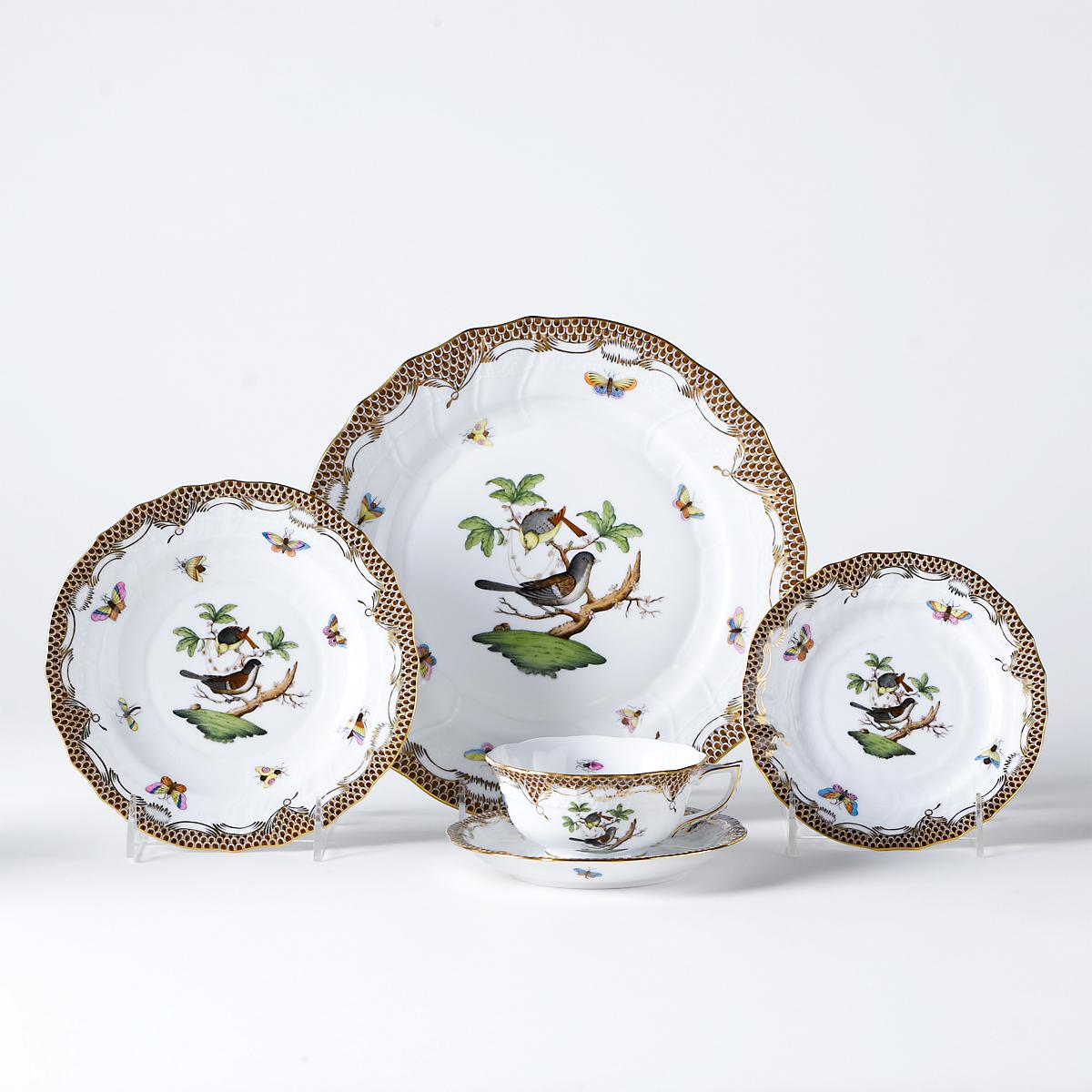 Herend Rothschild Brown Bird Dinnerware  sc 1 st  Gump\u0027s & Herend Rothschild Brown Bird Dinnerware | Gump\u0027s