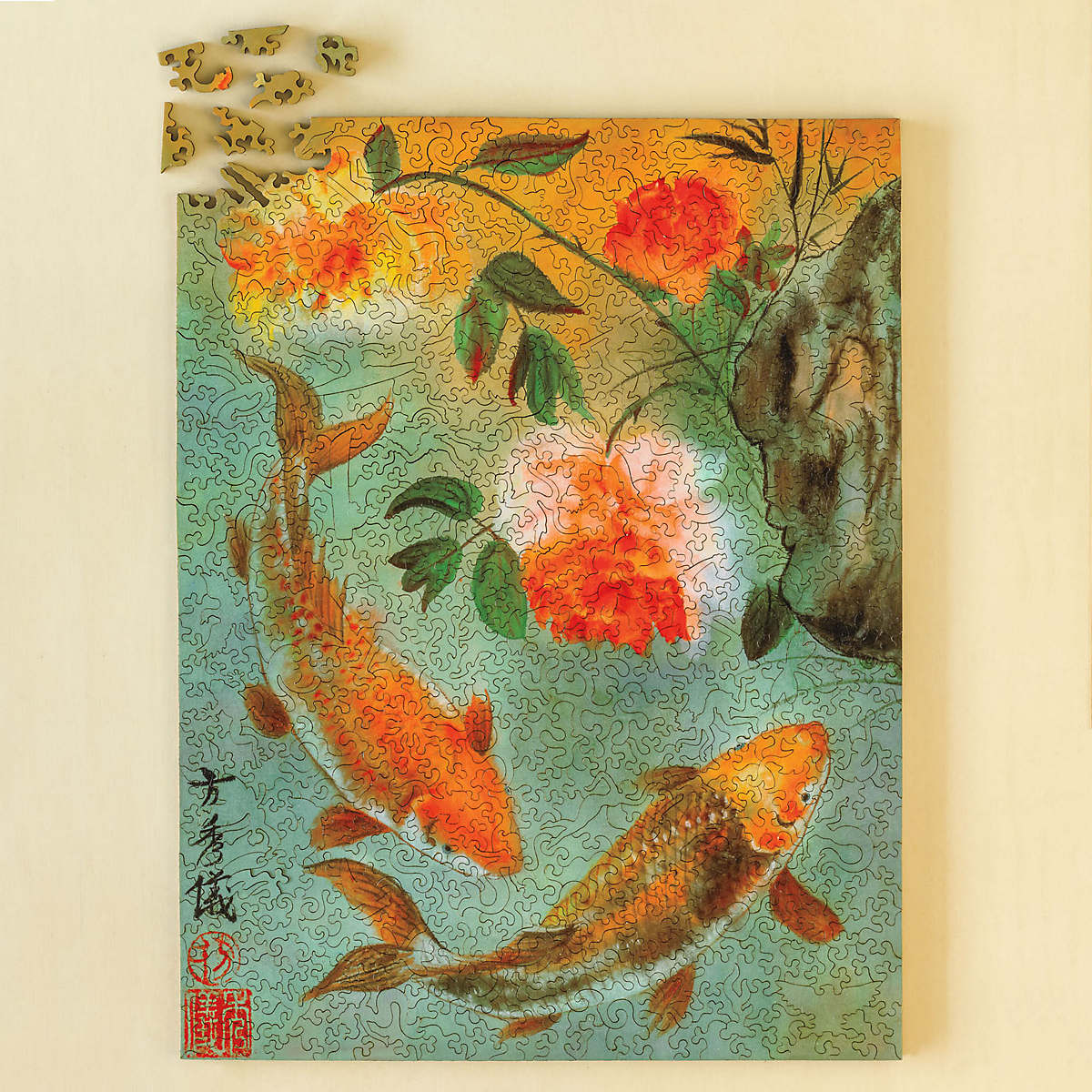 Two koi fish puzzle gump 39 s for Two koi fish