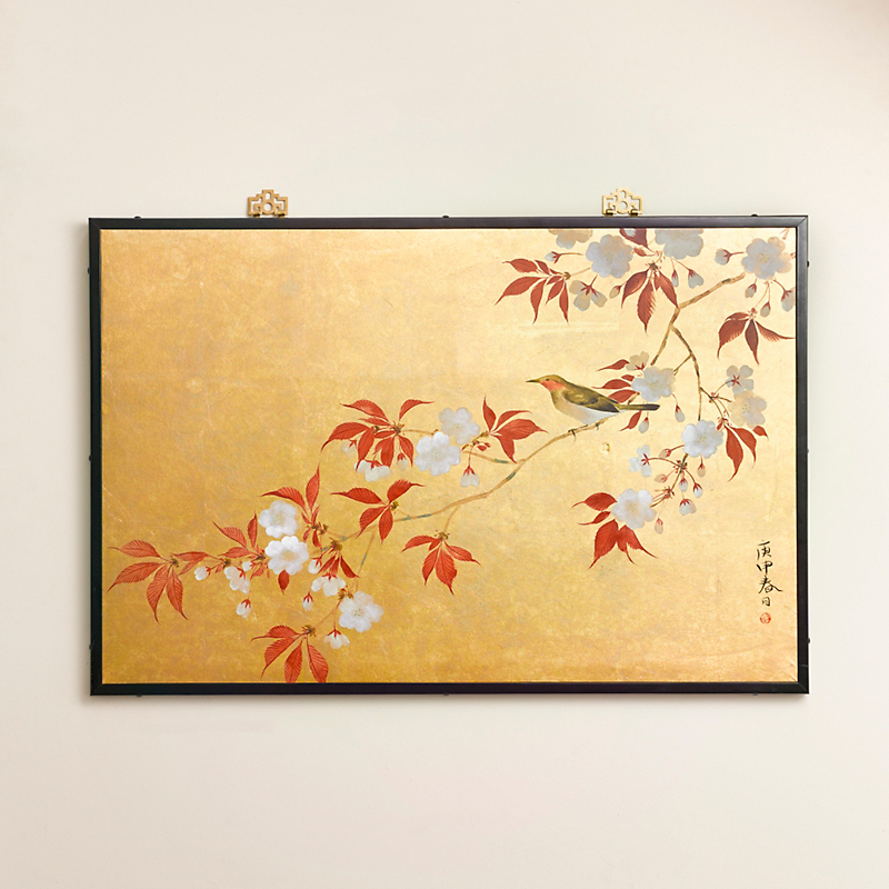 Autumn Leaves Screen