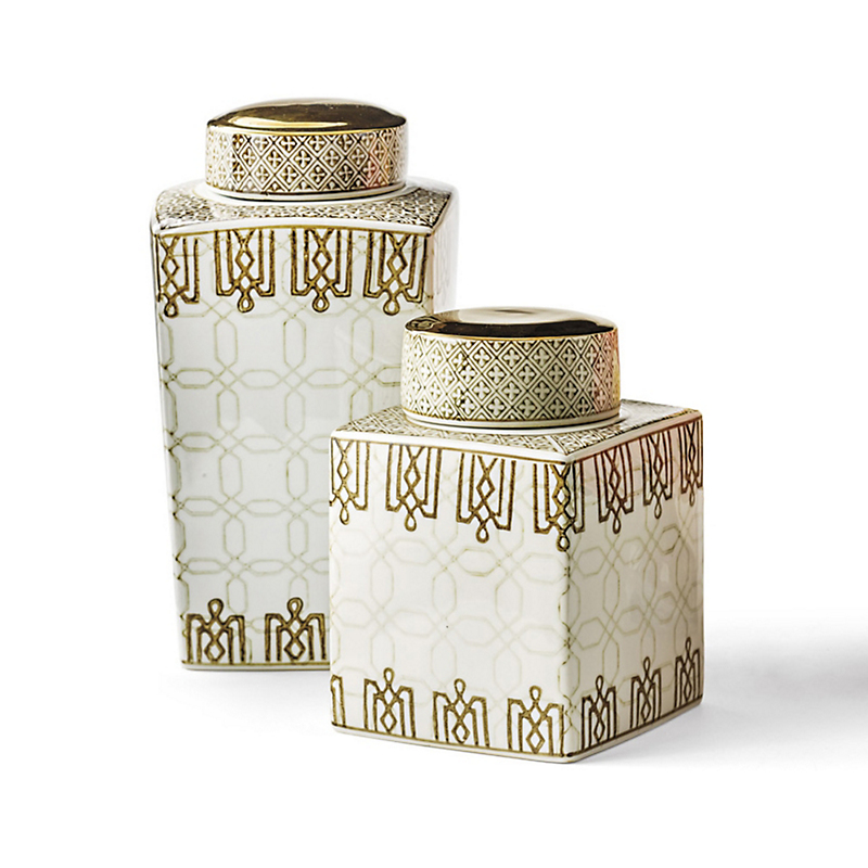Fretwork Jars, Set Of 2