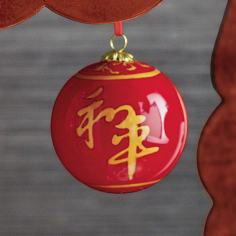 Far East Peace & Dove Christmas Ornament