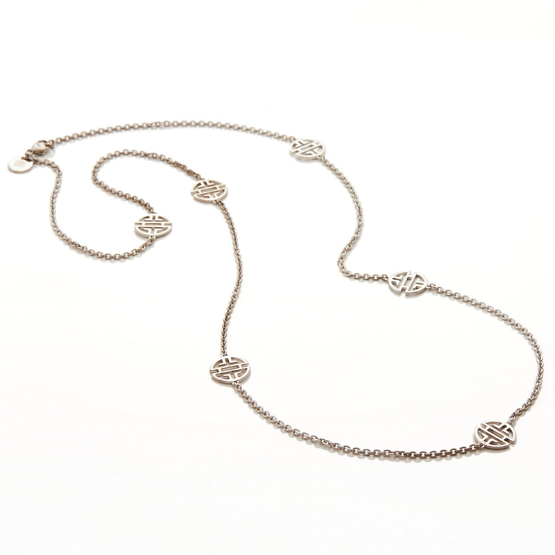 Gump's Silver Shou Station Chain Necklace