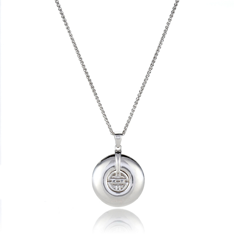 Gump's Sterling Silver Pi & Shou Pendant Necklace
