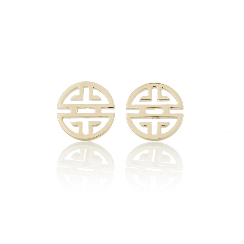 Gump's Openwork Gold Shou Stud Earrings