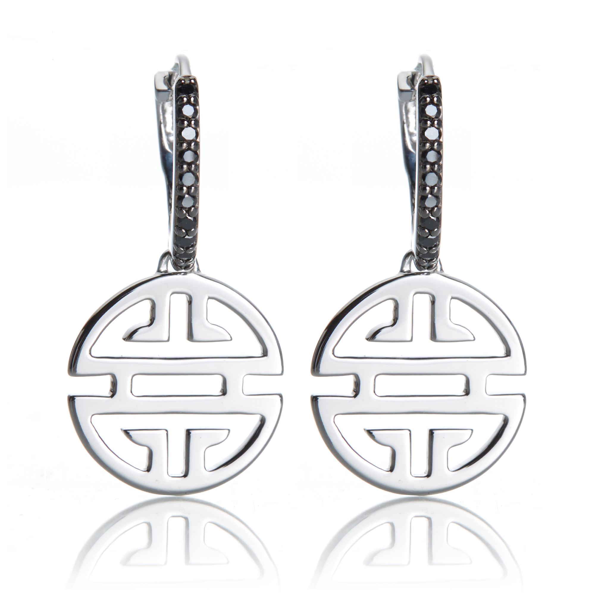 Gump's Silver Shou & Black Diamond Hoop Earrings