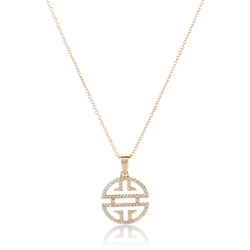 Gump's Shou Gold & Diamond Large Pendant Necklace
