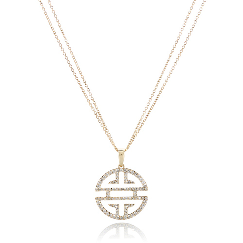 Gump's  Shou Gold & Diamond Medium Pendant Necklace